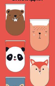 Магнитные  закладки. Корейский зоопарк. 6 закладок-маркеров с магнитами