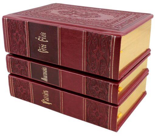 Святое Евангелие, молитвослов, псалтирь. На церковно-славянском языке