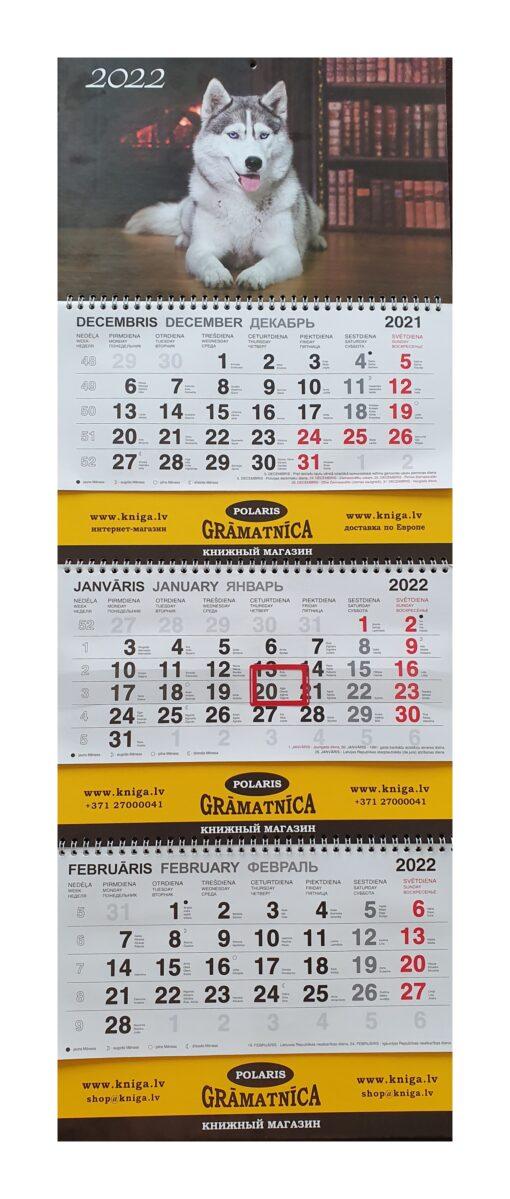 Календарь  настенный на 2022 год Полярис